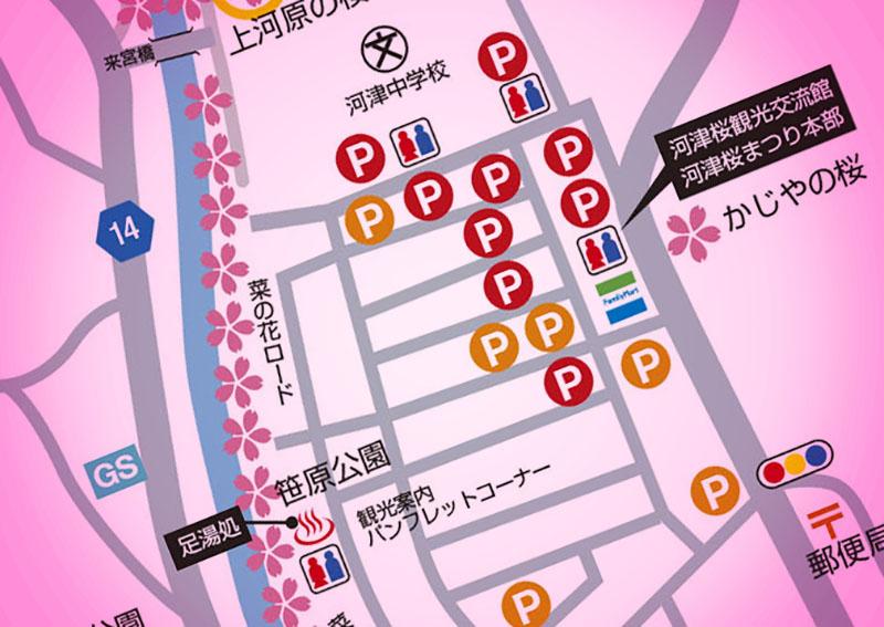 河津桜まつり駐車場アクセスマップ